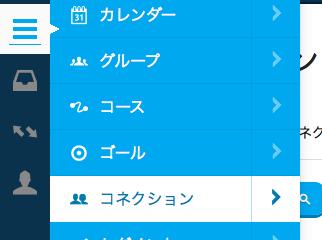 スクリーンショット 2014-10-06 23.55.09