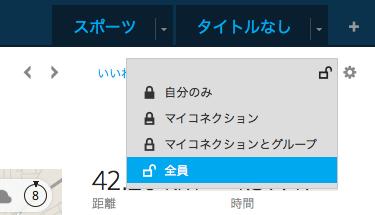 スクリーンショット 2014-10-06 23.59.17