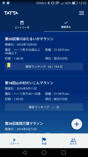 screenshot_2016-10-15-13-32-11