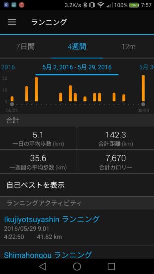 screenshot_2016-10-16-07-57-11